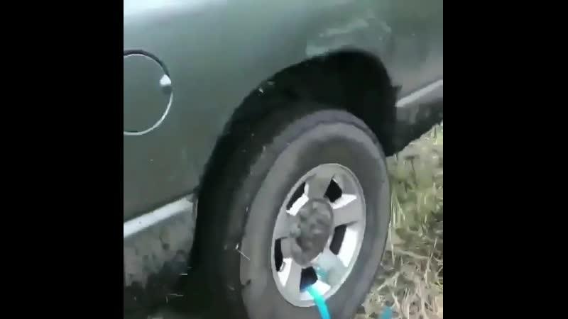Вытаскиваем автомобиль Группа Выжить Любой Ценой