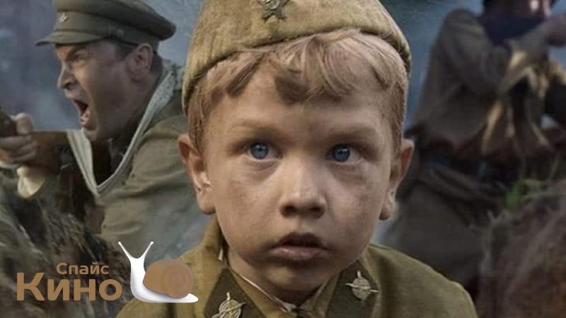 Солдатик 2018 Россия Белорусия драма военный cl смотреть фильм кино онлайн КиноСпайс HD