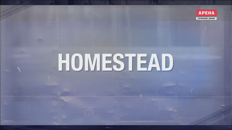 2019 NASCAR Monster Cup - Round 36 - Homestead-Miami 400 - МАТЧ! Арена