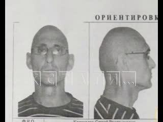 Заключенный совершил побег из колонии в Краснобаковском районе