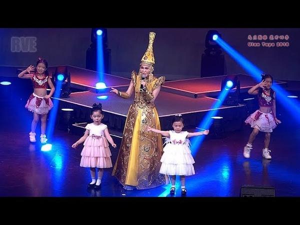 乌兰图雅《站在草原望北京》《梦中的额吉》蒙古之花 乌兰托娅 花开四 233