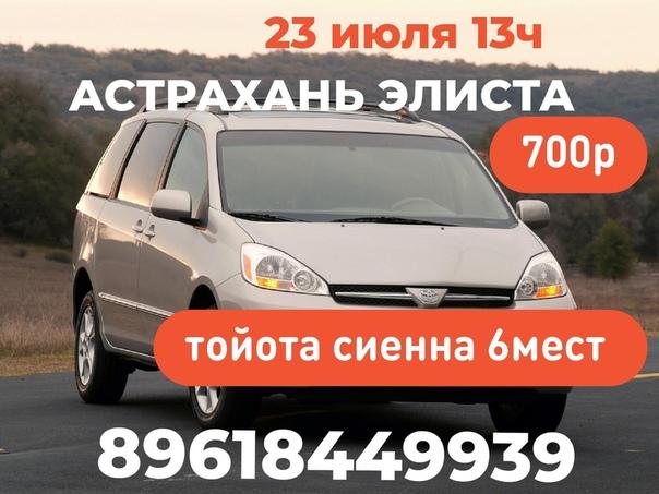 пассажирские перевозки днепропетровск львов
