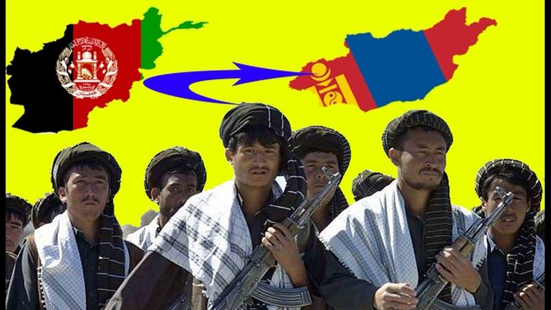 Потомки воинов Чингисхана в Афганистане Хазарейцы хотят мигрировать в Монголию