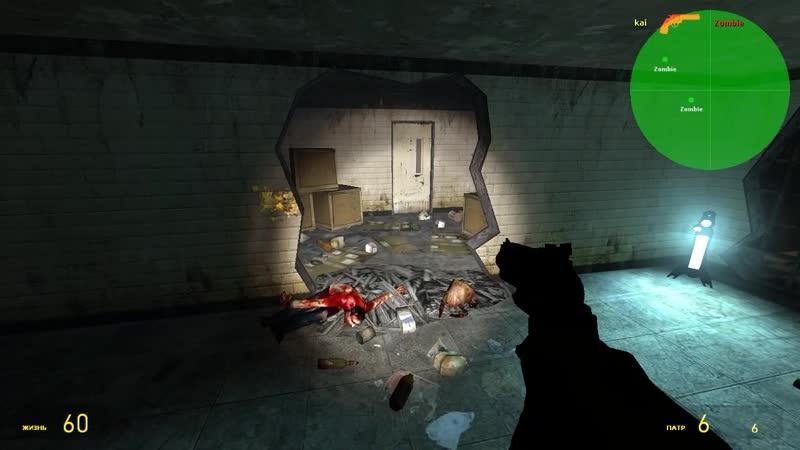 Garry's mod horror map часть 4
