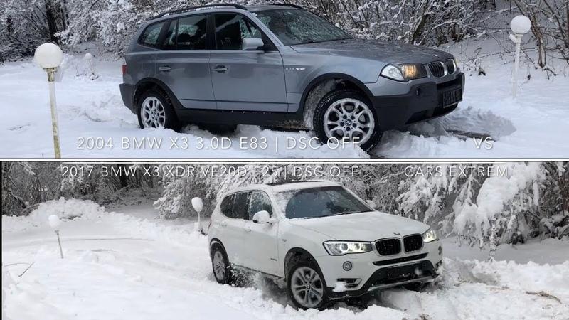 SNOW COMPARISON: 2017 BMW X3 xDrive20d F25 VS 2004 BMW X3 3.0d E83 | 20% INCLINE | DSC OFF | xDrive