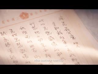 Ветераны отрядов китайских народных добровольцев читают трогательные строчки из произведения писателя Вэй Вэя