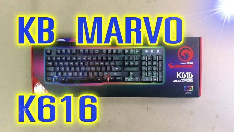 คีย์บอร์ด marvo k616 LED สี Rainbow Blacklight ราคาประหยัด