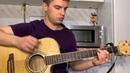 Гости из Будущего - Зима в сердце на гитаре разбор песни