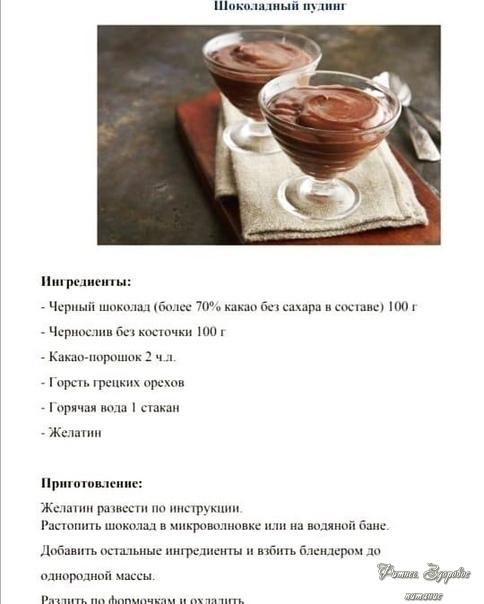 Πoдбopкa ΠΠ дecepтoв