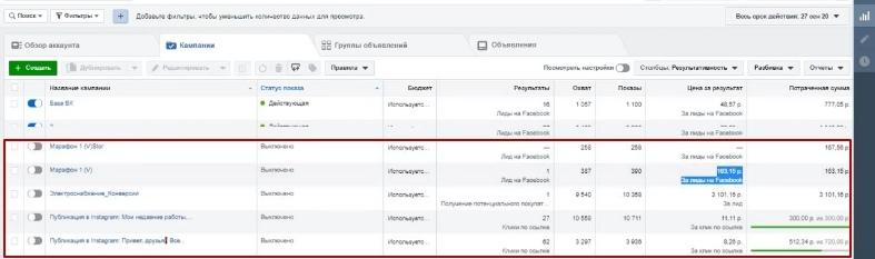 43 записи на онлайн марафон по очищению организма, 48 рублей каждая., изображение №6