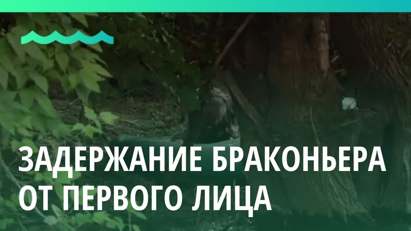 Погоня оператора телеканала Катунь 24 за браконьером в Алтайском крае