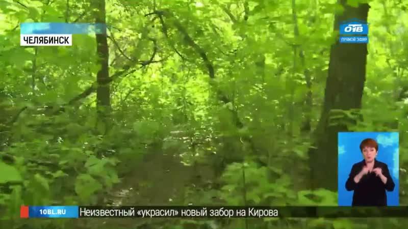 Краевед любитель Вениамин Пухов