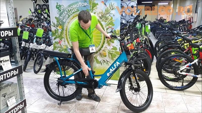 Электровелосипед Фэтбайк e-Alfa FAT New Велогибрид Green City 24x3.0 Новинка 2020 Обзор Voltreco.ru