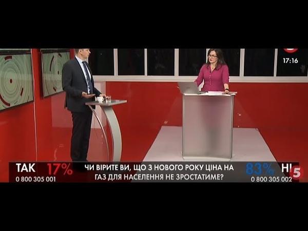 Представник США зробив заяву про справу Шеремета коментує Сергій Таран ІнфоДень 26 12 19