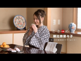 Nanako Asahina [PornMir, Японское порно, new Japan Porno, Uncensored, AV Idol, Sexy Legs, Anal sex]