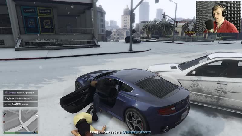 НЕПРУХА! - GTA Online 2