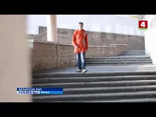Школьник из Пинска записал рэп по-белорусски и даже клип снял