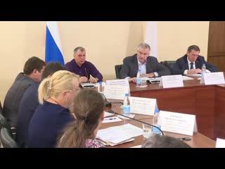 Итоги ежедневного доклада: о помощи предпринимателям #коронавирус #Крым #Россия #оставайсядома