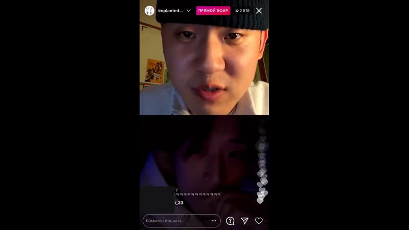 [IG LIVE] Implanted Kid 27012021 с pH1, говорят о HSR, хип-хоп и о Jay Park