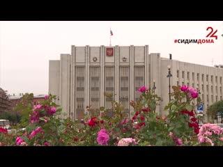Новости ЛенТВ24 /// cреда, 29 апреля ///
