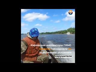 Инспекторы ГИМС МЧС России провели тренировку по задержанию условного нарушителя