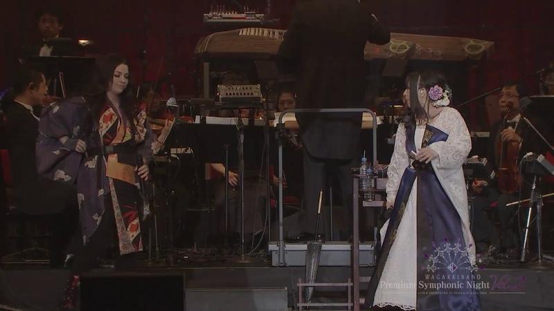 Wagakki Band Feat Amy Lee Bring Me To Life Premium Symphonic Night Vol 02 Liv at Osaka 2020 HD