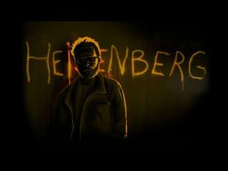 Walter White - Heisenberg  Breaking Bad