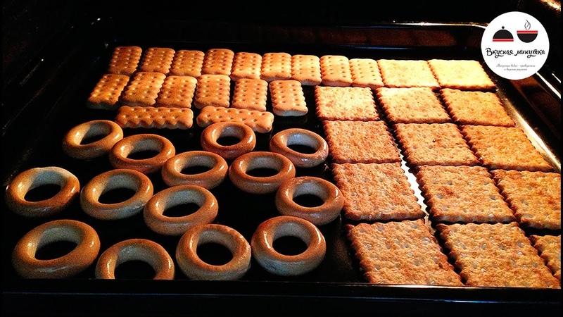 Отсырело печенье Что делать The cookies damp What to do