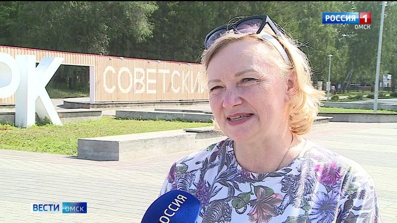 В Советском парке демонтировали колонны перед входом