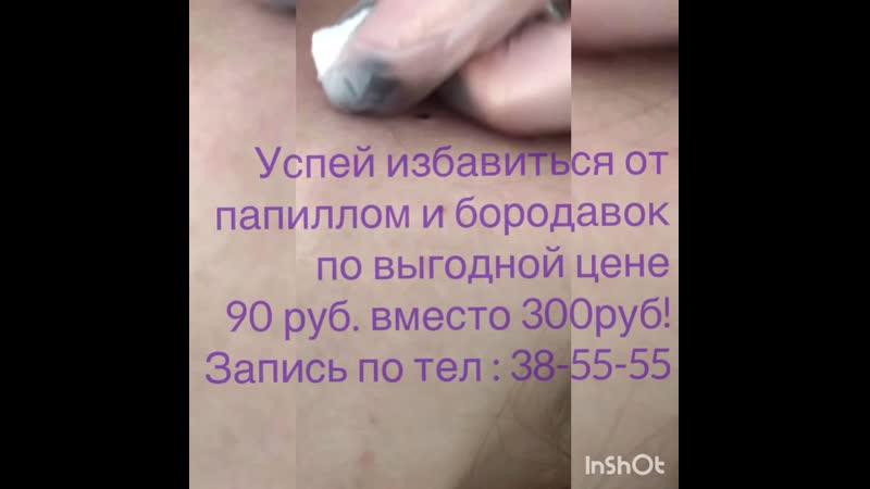 Video-output-5D164C25-300B-4B40-A084-6997894CC4AE.mov