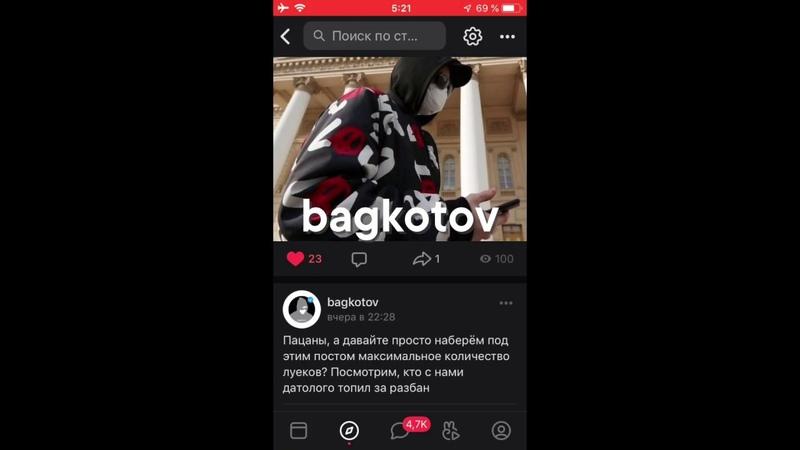 Регистрация ВКонтакте без фамилии