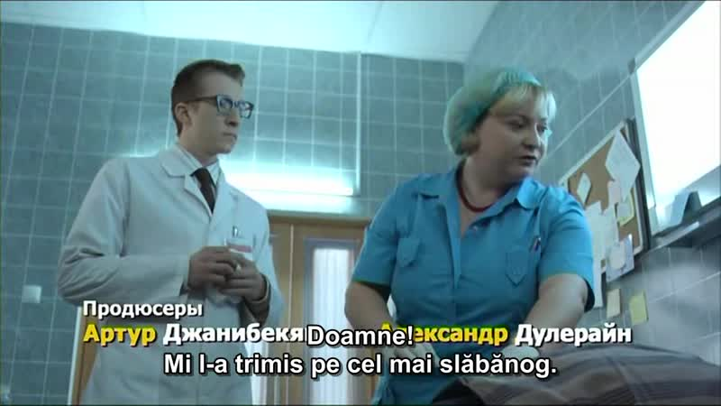 Medicii interniști Интерны 2010 Episodul 5
