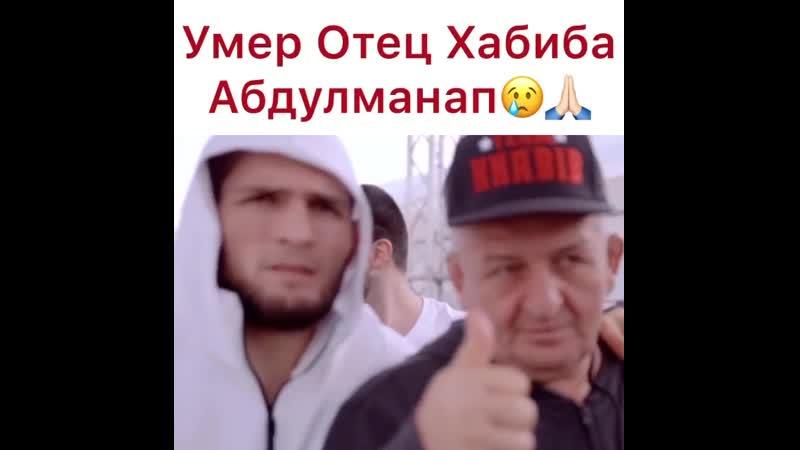 Tm_tukhugovv_20200703_1.mp4