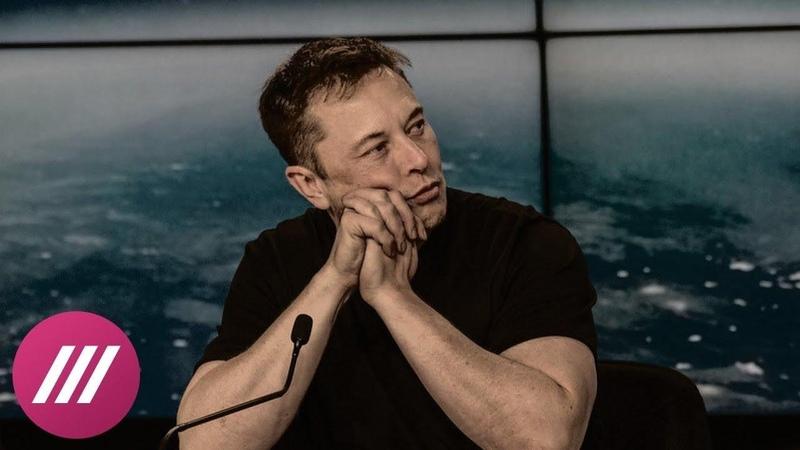 Батут работает Илон Маск вспомнил шутку Рогозина шестилетней давности Здесь и сейчас
