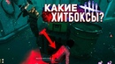 КЛОДЕТТ МОРЕЛЬ / Альтруистичная Медсестричка - Dead by Daylight