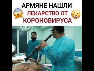 Армяне всегда на позитиве