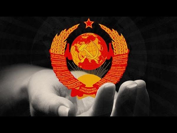 2 2 Заберите у меня все верните СССР Деревня Прощиха