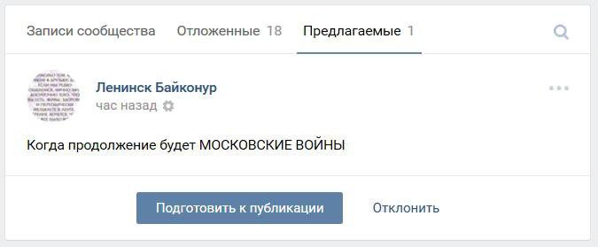 И подобная дребедень приходит пачками в предложить новость, а еще больше в личные сообщения)))