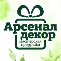 Фото профиля Александры Мастерской