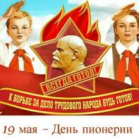 Фотография профиля Салбак Монгуш ВКонтакте