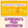 TUTTA.TV