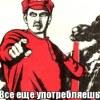 Юрий Андронов