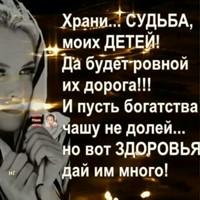 Дашаева Мадина