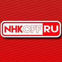 nhk_off
