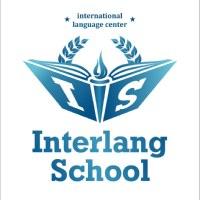 """Логотип Языковая школа """"Интерлэнг"""" Новосибирск и Академ"""
