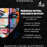Фото Дениса Картины ВКонтакте