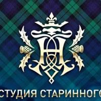 """Логотип Студия старинного и народного танца """"Наследие"""""""
