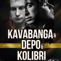 Kavabanga Depo Kolibri концерт в Южно-Сахалинске