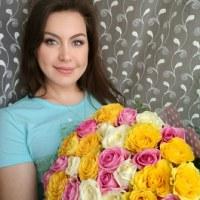 Фотография анкеты Рамзии Каюмовой ВКонтакте