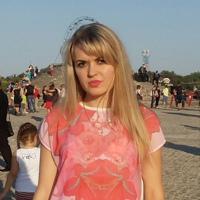 Фотография Валерии Кухарь ВКонтакте